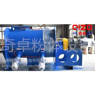 电池干粉耐磨损碳化钨材质连续式犁刀混合机三元材料搅拌设备