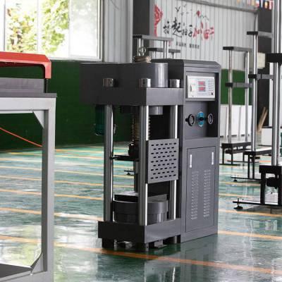电力安全工器具力学性能试验机济南美特斯品牌
