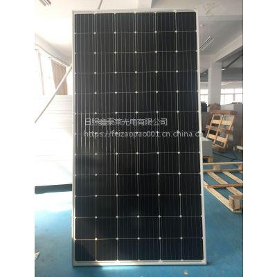 12000W莒县朝河五莲地区太阳能发电板生产厂家,40千瓦并网全套施工安装