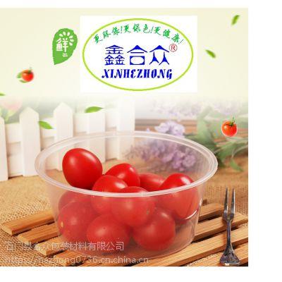 鑫合众 圆形1000四分格 环保餐盒|PP包装盒|食品PP保鲜盒|食品PP饭盒|一次性餐盒