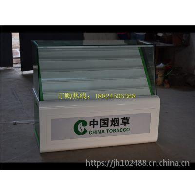 新款烟草收银展示柜 烟柜酒柜 卷烟玻璃柜台