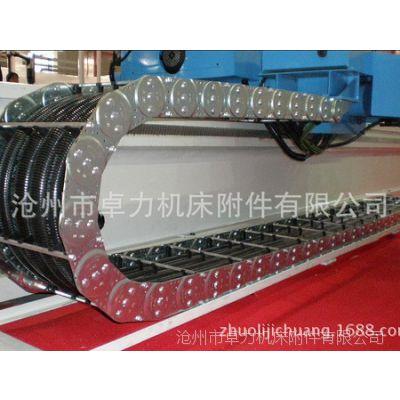 沧州卓力 厂家直销桥式拖链 种类齐全 质量保证 送货上门 欢迎咨询