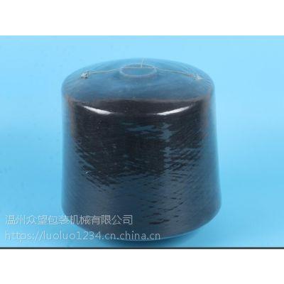 缝纫线热收缩包装机