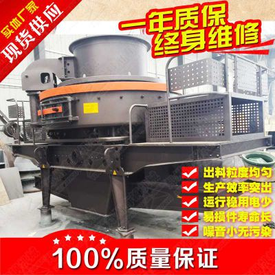 一体式1140大型卵石冲击式破碎机 优化改造环保机制砂生产线