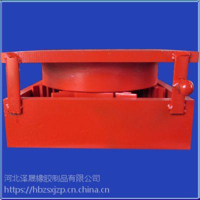 厂家供应固定铰支座 抗拉球形支座