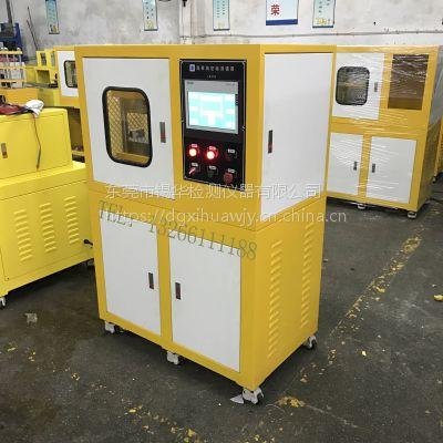 供应XH-406橡胶平板硫化机 实验设备电加热塑料压片机 热压成型机