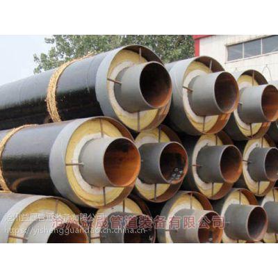 高温蒸汽保温钢管