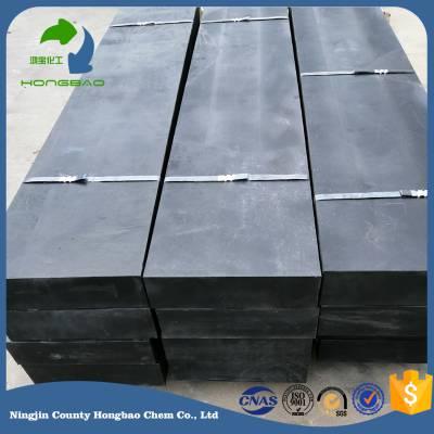 耐磨中子屏蔽材料含硼聚乙烯板