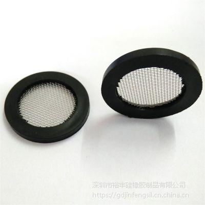 YF包边滤网垫片24*16*2.5mm水表过滤网垫片6分管304滤网