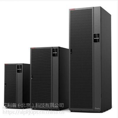 山特UPS电源3C3PRO-40KS 40KVA 三进三出 高频在线式 现货供应