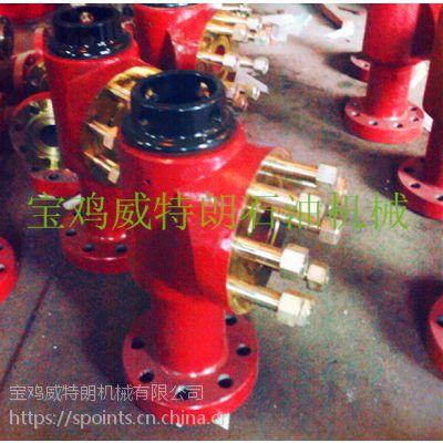 吸入管路 吸入滤网 F1300系列 宝鸡泥浆泵 威特朗 液力端