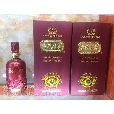 安徽白酒代理选择安徽古家百年酒业最新产品招商