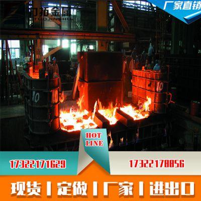 高精密开平SAE6150拉伸弹簧钢带材,机械制造耐高温不锈弹簧钢板