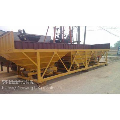 黑龙江鹤岗鑫旺1600型分体组合结构四仓配料设备