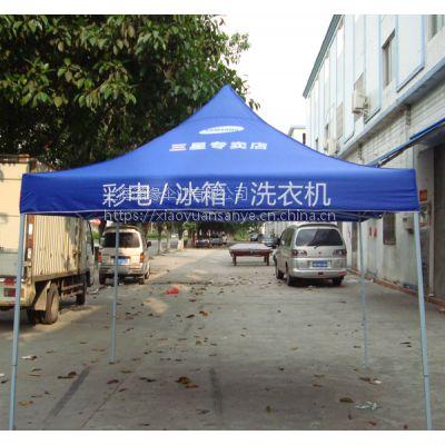 供应折叠帐篷制作工厂、户外广告帐篷加工厂家 上海帐篷加工定制工厂