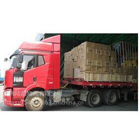 物流专线 上海至延安物流货运 空调托运 上海物流公司 专线托运