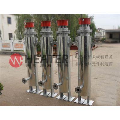 上海昊誉供应氮气加热器非标加热器
