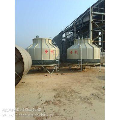 冷却塔 专业金创逆流式200T新款玻璃钢冷却塔厂家直销13213111069