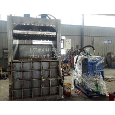 160吨加厚钢板废金属压块机 废旧书本报纸卧式带门打包机 思路液压打捆机