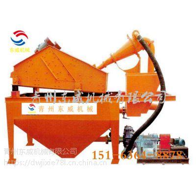 上海细砂回收机 给洗沙机配套(东威牌)细砂回收装置后沙子级配更合理