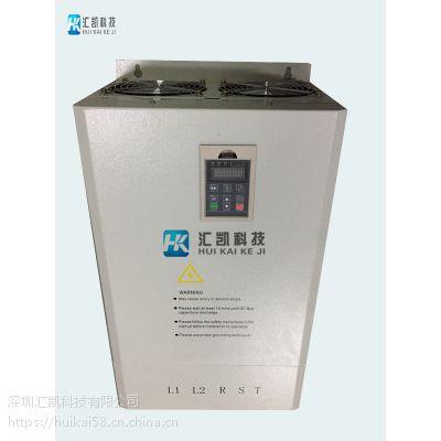 海口380v/10kw 20kw汇凯电磁加热器 一体化恒功率数字控制节能设备
