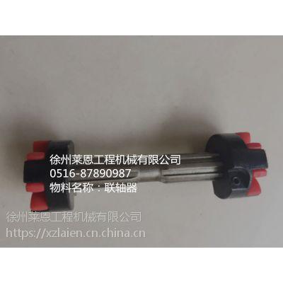 中联摊铺机90 95夯锤联轴器