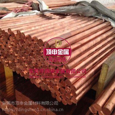导电铜电极铜c18200铬锆铜棒价格