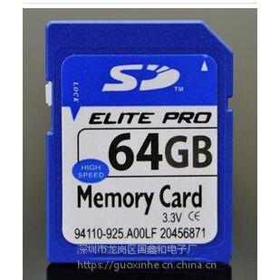行车记录仪存储卡8g16g32g 高速SD卡相机内存卡SDHC储存卡导航仪
