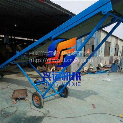 变幅式装卸车两用传送机,如皋碳钢槽钢防滑输送机,8米长可升降皮带输送机