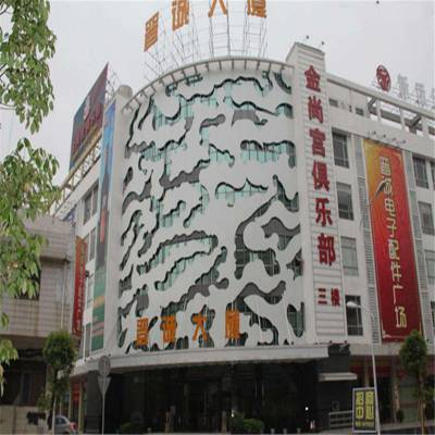 冲孔雕花铝单板生产厂家