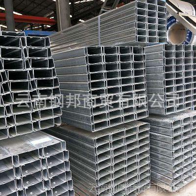 六盘水镀锌C型钢U型钢Q235 规格多样 厂家直销 值得信赖