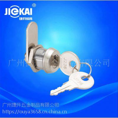 JK501挡片锁 19MM转舌锁 工具箱锁