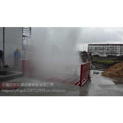 环庆供应全国工地煤场HQ-60围挡降尘喷淋系统