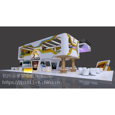 用心打造小型展台的会享家展览,杭州展览设计搭建