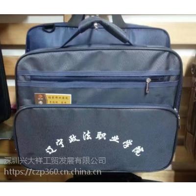 订做工具包-工具箱,工具包, 深圳工具包厂家
