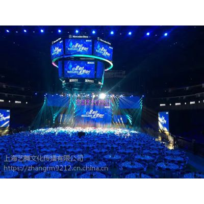 上海p2.5LED大屏租赁、户外LED大屏租赁公司