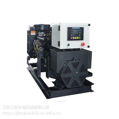 16KW静音天燃气发电机组技术参数