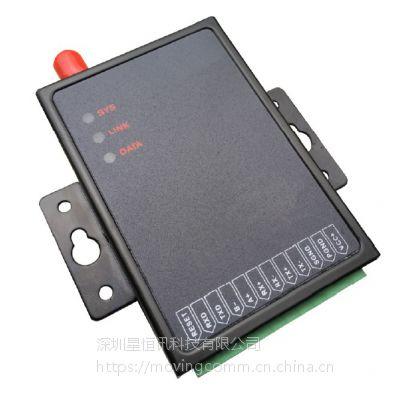 厂家直销4G带RS232和RS485 标准接口数据传输设备DTU
