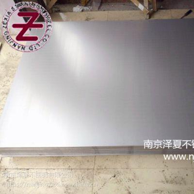 南京不锈钢拉丝板大量库存现货出售 南京泽夏