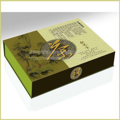 深圳食物平装盒茶叶平装盒保健品平装盒印刷定制 龙泩印刷包装专为企业量身定制