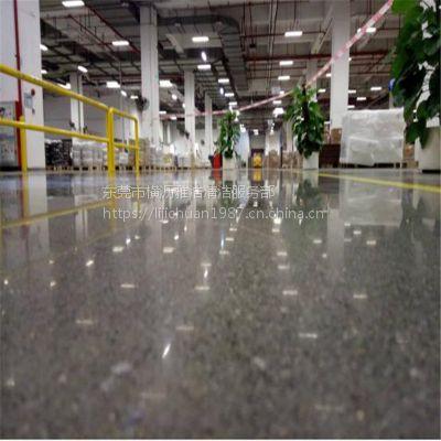 承接石碣混凝土固化地坪、水泥地起灰处理、仓库地面硬化