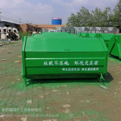 献县鑫建供应移动勾臂式环保垃圾箱 3立方钩臂式垃圾箱出售