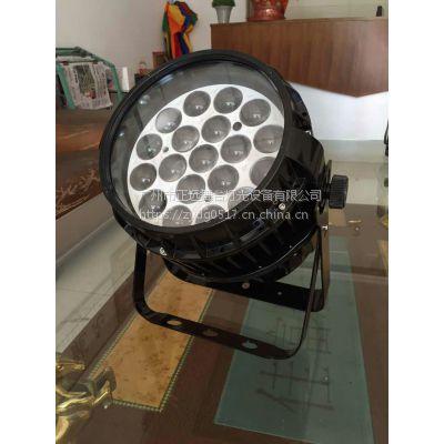 19颗防水调焦面光帕灯