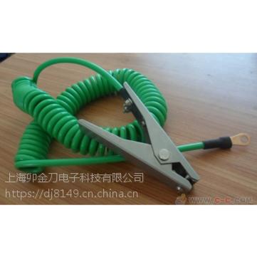 SC-03静电接地夹