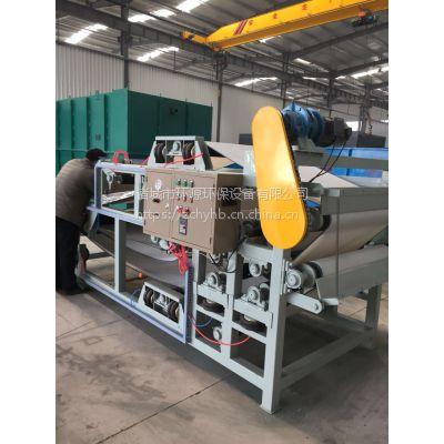 环源HY-DL-1000专用屠宰污泥脱水压滤机