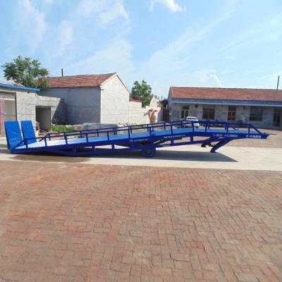工厂直销常规移动式登车桥 8吨液压升降集装箱卸货平台