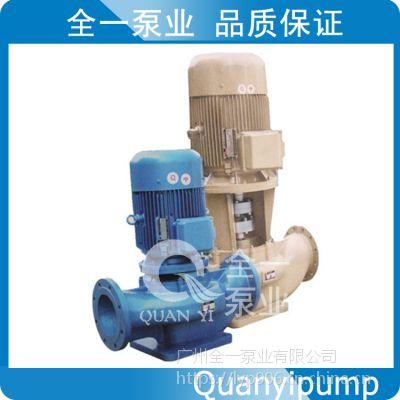 阳江市全一泵业 GDD250-50B自来水增压空气源热管道泵 员工上门现场安装