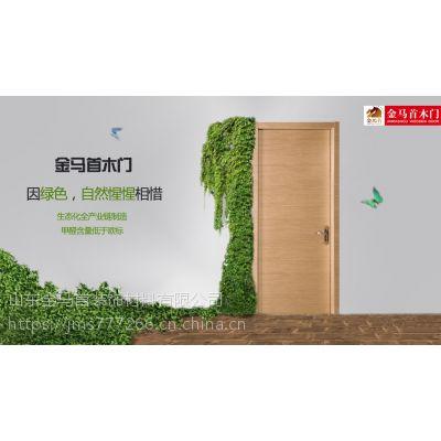 品牌实木门代理金马首,多元化经营让客户享受便捷购物