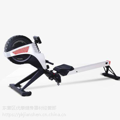 艾威划船机RM3250家用磁控划船器——东营健身器材实体专卖