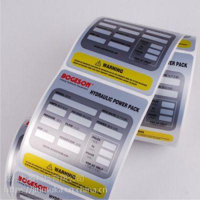 供应防水标签纸 防油标签纸 银色标签纸 艾利不干胶标签 PET标签纸